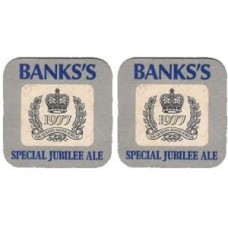 Banks Brewery No.210