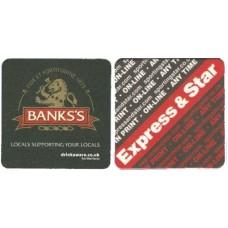 Banks Brewery No.329