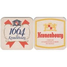 Kronenbourg France (Brasserie Kronenbourg) No.s008
