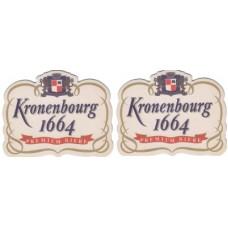 Kronenbourg France (Brasserie Kronenbourg) No.sh001